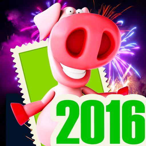 Silvester – Grüße: Frohes Neujahr 2016